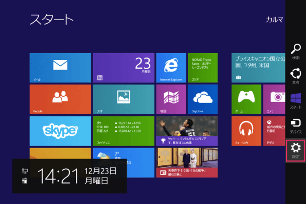 windows8-magnifying-glass-02