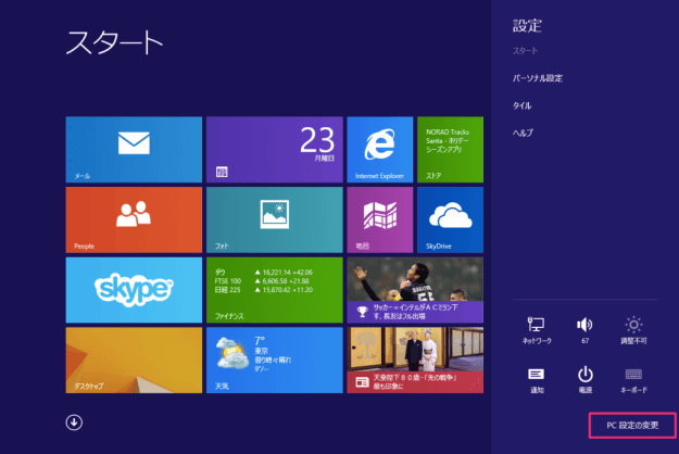 windows8-magnifying-glass-03