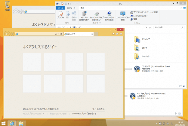 windows8-minimize-windows-00