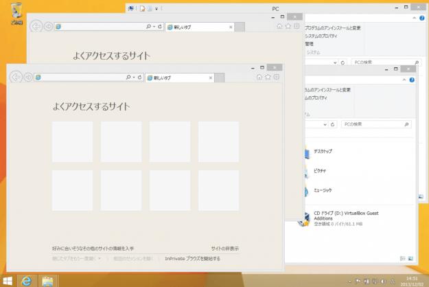 windows8-minimize-windows-01