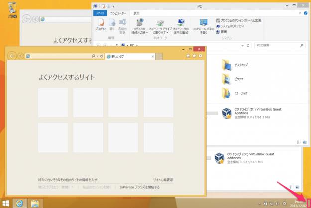 windows8-minimize-windows-03