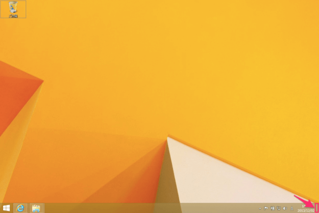 windows8-minimize-windows-04