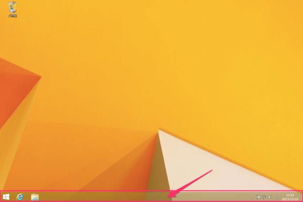 windows8-move-taskbar-position-00