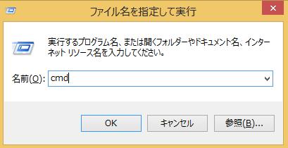 windows8-open-run-dialog-box-01