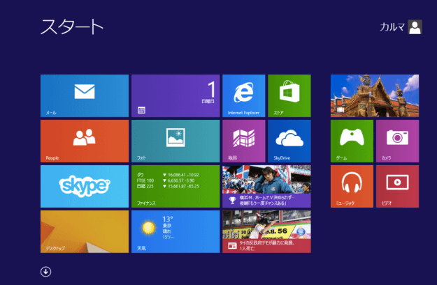 windows8-register-words-00