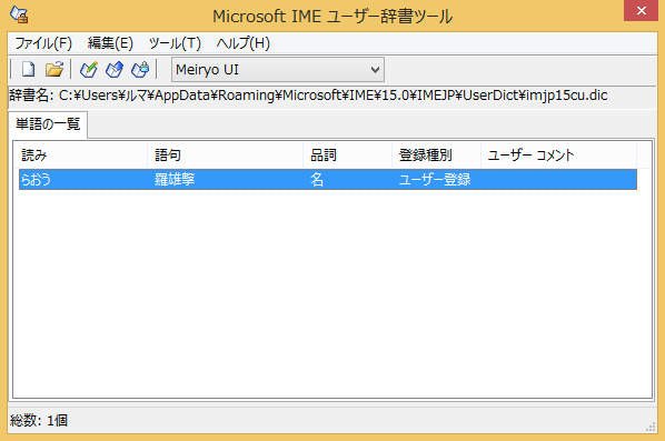 windows8-register-words-07
