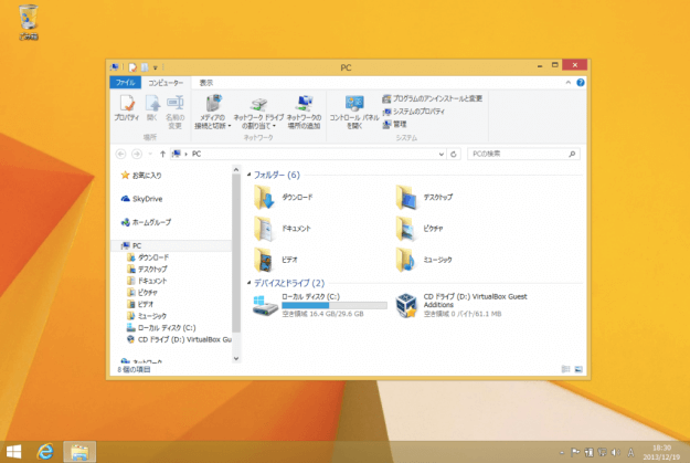 windows8-rename-multiple-files-01