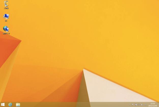 windows8-resize-desktop-icons-00