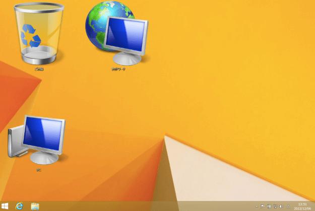windows8-resize-desktop-icons-04