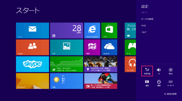 windows8-setup-wireless-lan-01