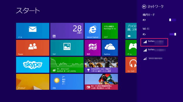 windows8-setup-wireless-lan-02