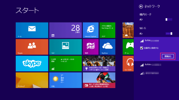windows8-setup-wireless-lan-03