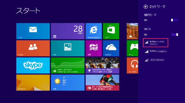 windows8-setup-wireless-lan-07