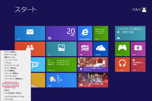 windows8-show-language-bar-01