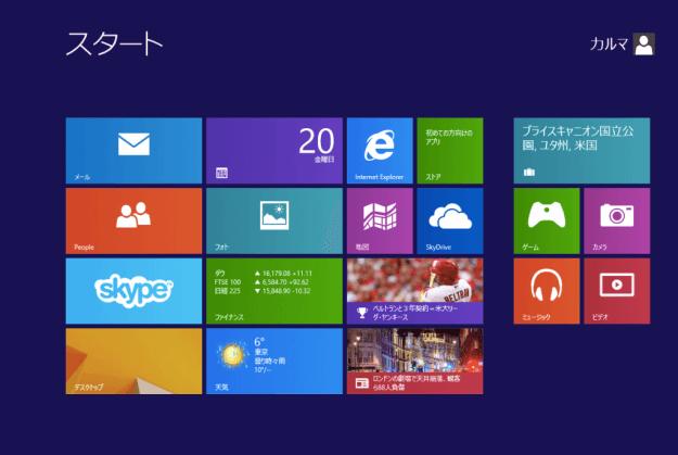 windows8-user-dictionary-output-input-00