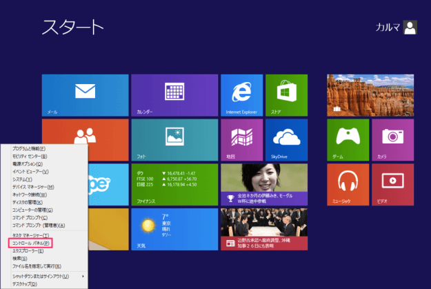 windows8-wireless-security-key-00