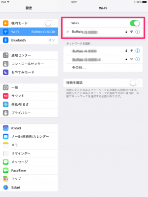 airplay-ipad-02