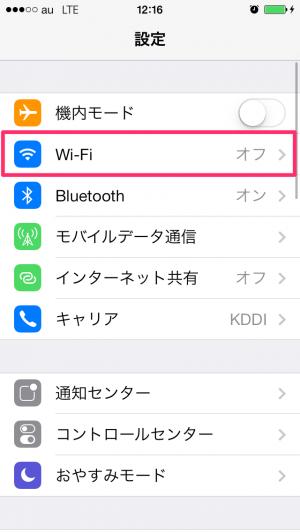 airplay-iphone-01