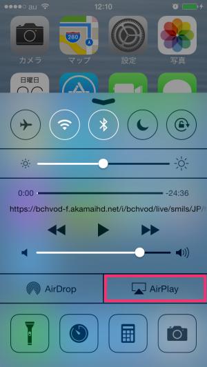 airplay-iphone-05