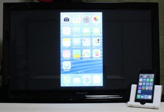 airplay-iphone-09