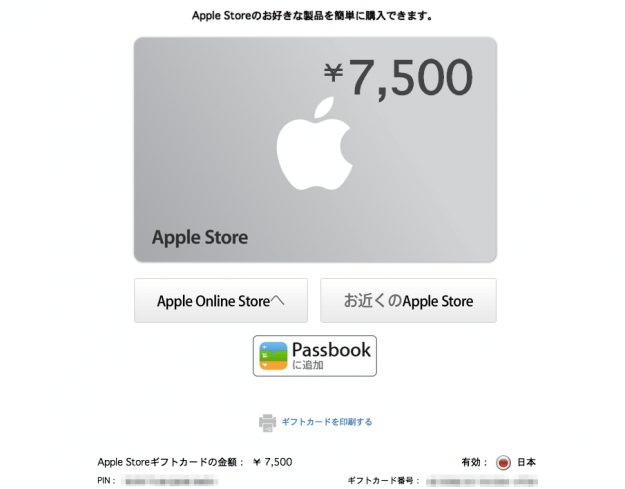 apple-card-00