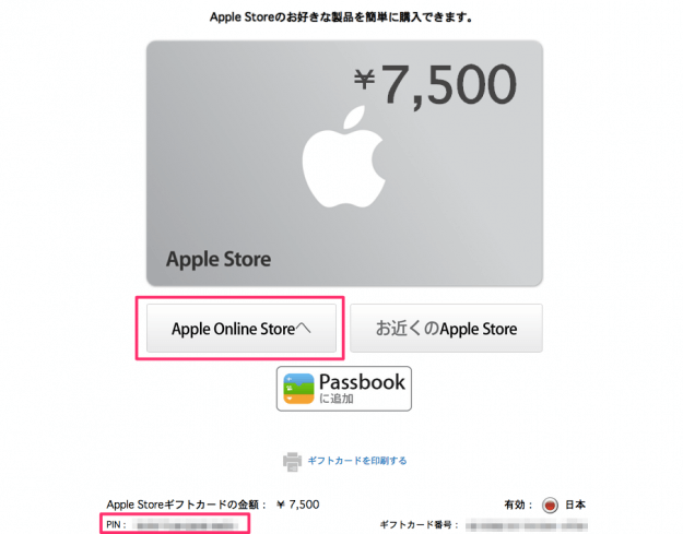 apple-card-01