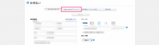 apple-card-08