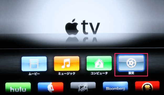 apple-tv-accessibility-00