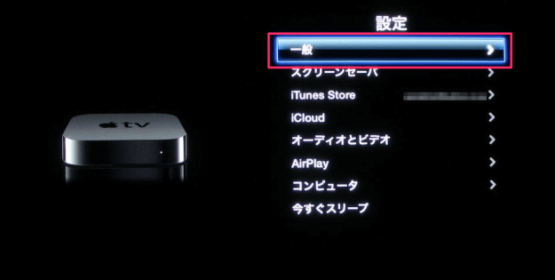 apple-tv-accessibility-01