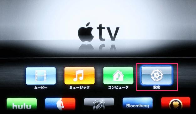 apple-tv-airplay-00