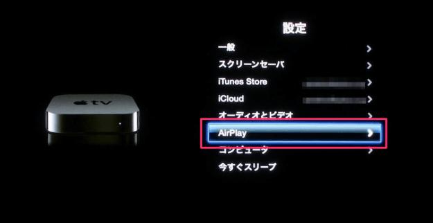 apple-tv-airplay-01