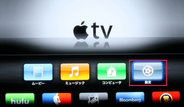 apple-tv-audio-video-00