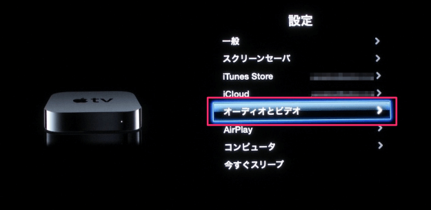 apple-tv-audio-video-01