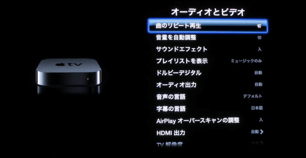 apple-tv-audio-video-02