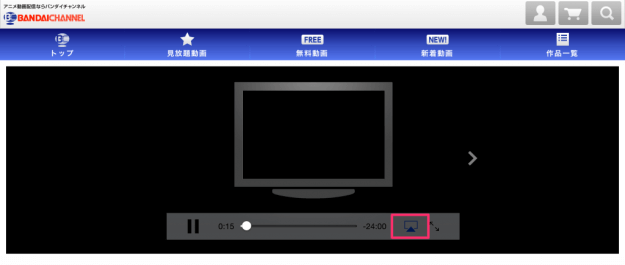 apple-tv-bandai-ch-04