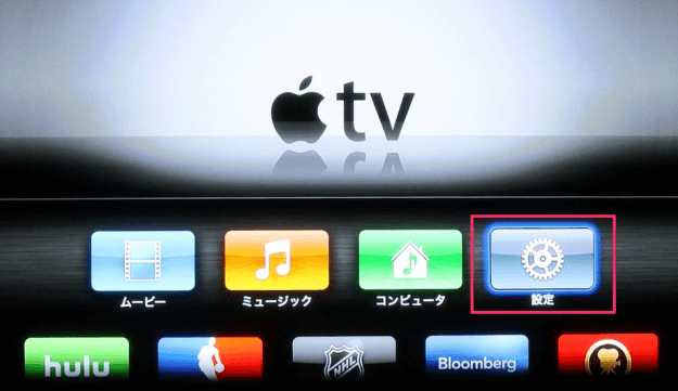 apple-tv-format-01