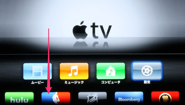apple-tv-hulu-00
