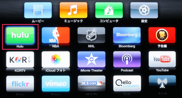 apple-tv-hulu-01