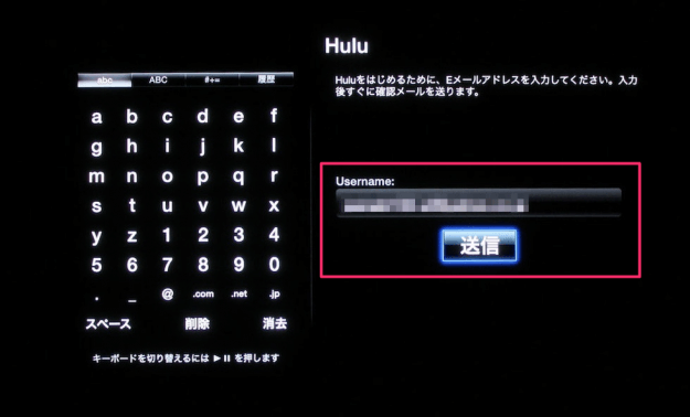 apple-tv-hulu-03