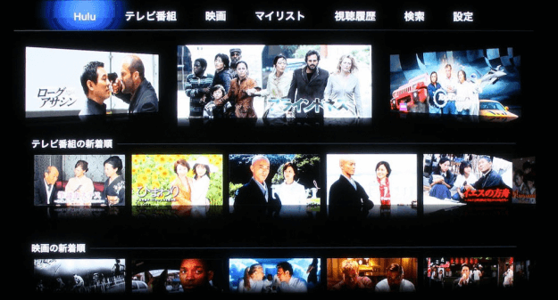 apple-tv-hulu-06