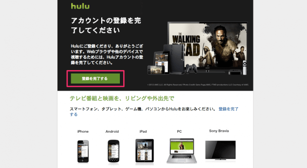 apple-tv-hulu-07