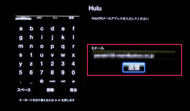 apple-tv-hulu-view-03