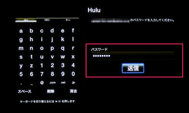 apple-tv-hulu-view-04