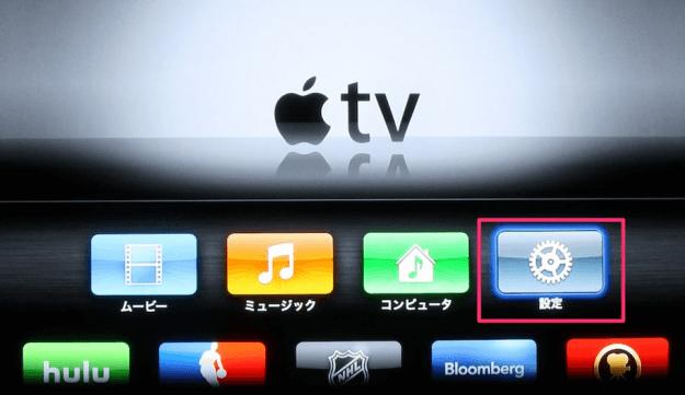 apple-tv-icloud-00