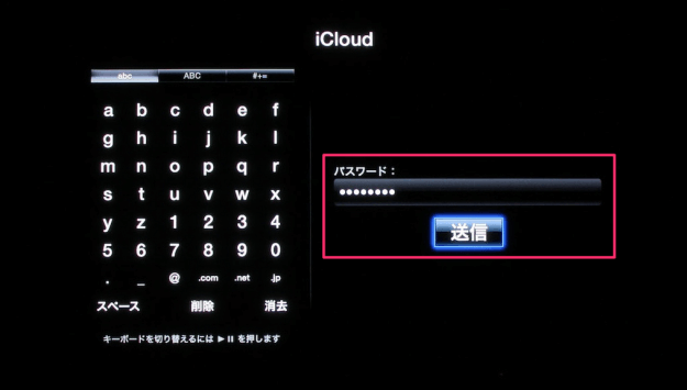 apple-tv-icloud-04