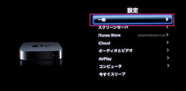 apple-tv-info-01