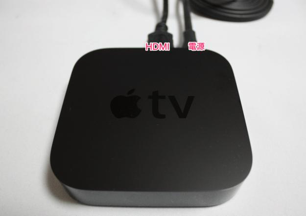 apple-tv-initial-setup-01