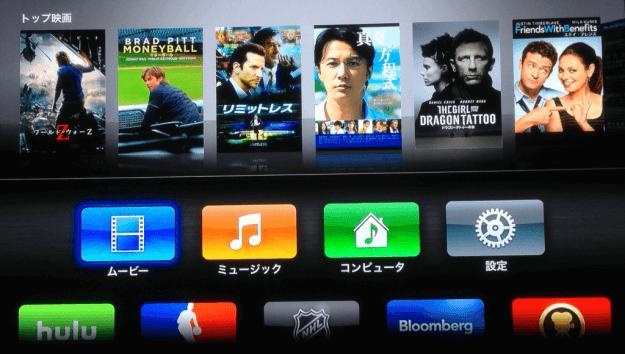 apple-tv-initial-setup-06