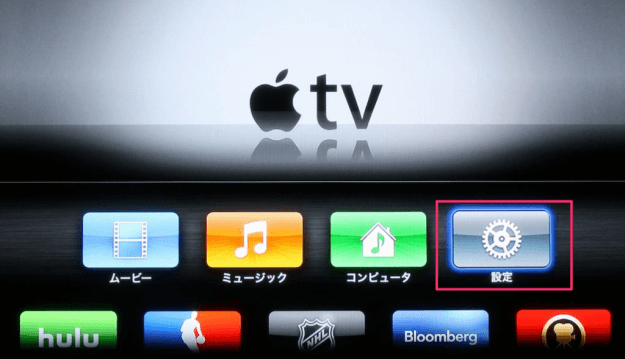 apple-tv-languages-00