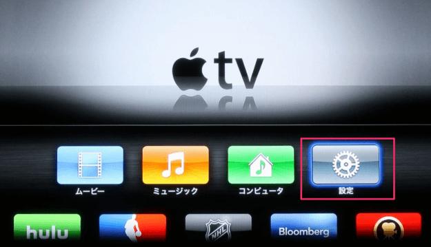apple-tv-languages-00